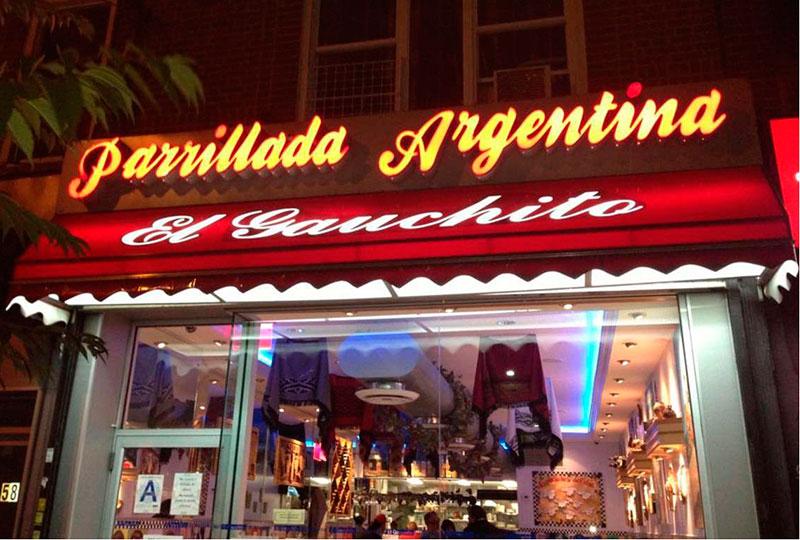 Argentine Restaurant Near Galleria